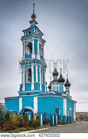 Church Of The Assumption Of The Blessed Virgin Mary, Kaluga, Russia