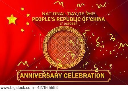 National Day People's Republic Of China. Anniversary Independence China Day With Chinese Pattern And