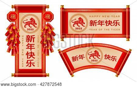 Chinese New Year 2022 Year Of The Tiger. Set Of Festive Designs With Tiger And Text On Ancient Scrol