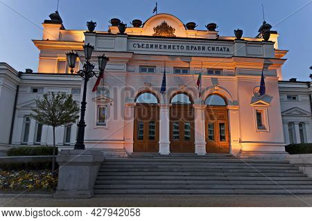 Sofia, Bulgaria -  May 01, 2012: View To National Assembly Building, Bulgarian Parliament At Night I
