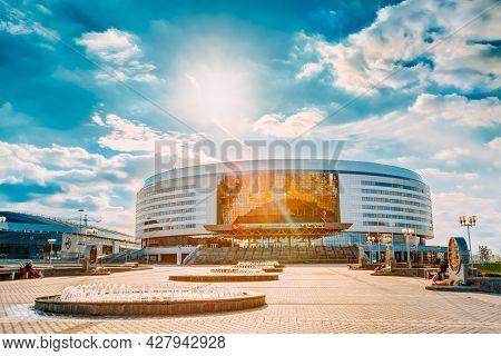 Minsk - Sep 29: Minsk Arena In Belarus. Ice Hockey Stadium. The Venue For 2014 World Championship Ii