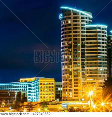 Minsk - August 28: Night Scene Street Building Downtown In Belarussian Capital On August 28, 2014 In