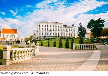 Minsk - Oct 1: Part Of The Old Town - Trinity Hill - Historical Center Nemiga In Minsk, On October 1