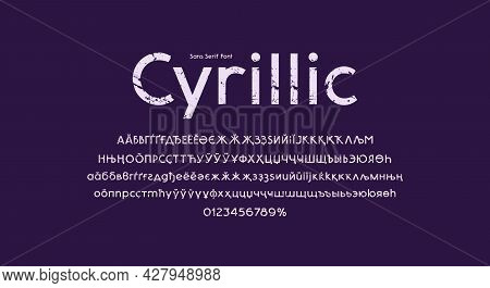 Extended Cyrillic Sans Serif Letters Font In Classic Modern Style For Fashion Logo And Headline Desi