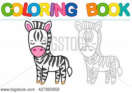 Coloring Page Funny Smiling Zebra. Educational Tracing Coloring Book For Childrens Activity. Trace D