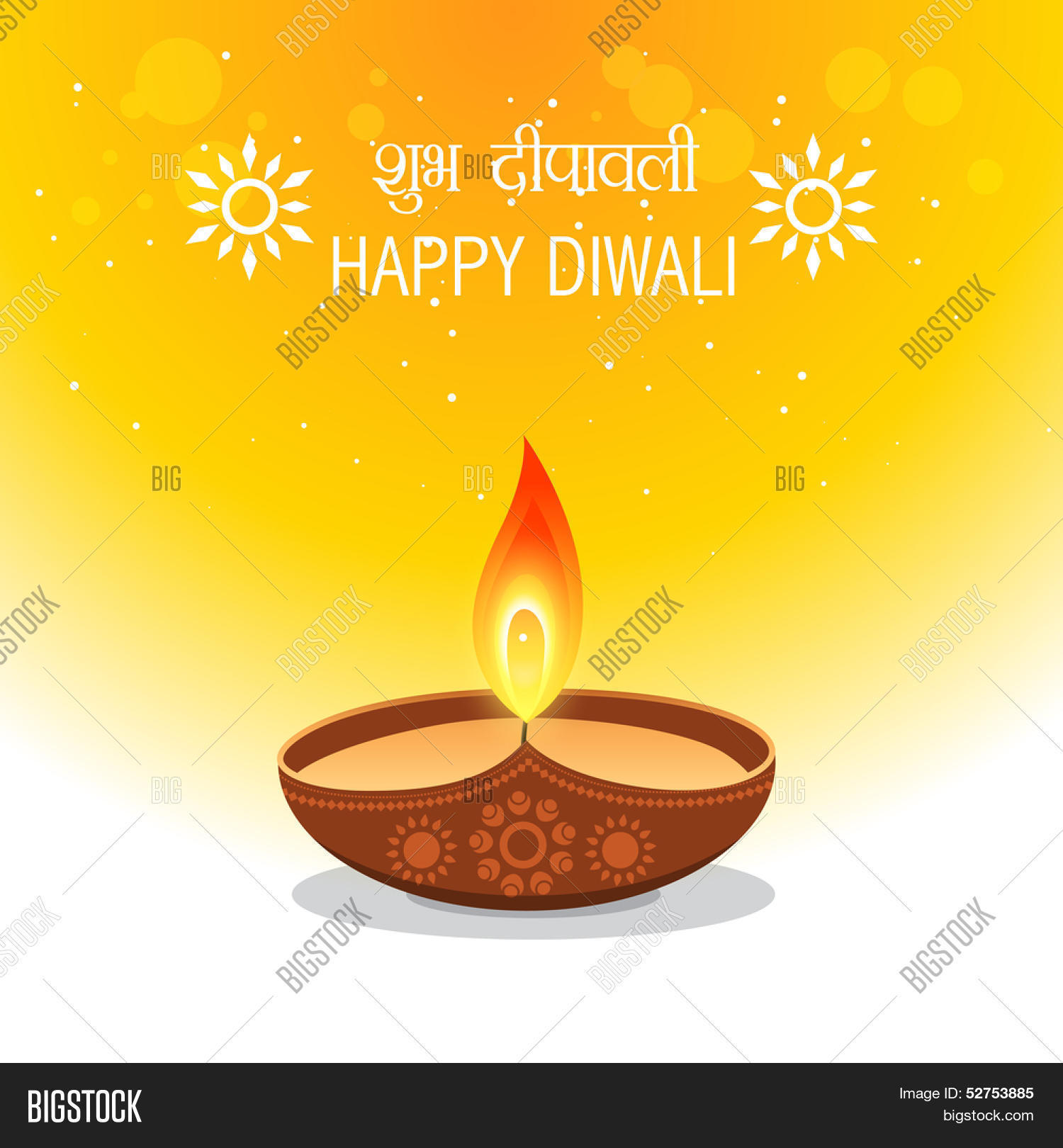 Shubh Diwali Vector Photo Free Trial Bigstock