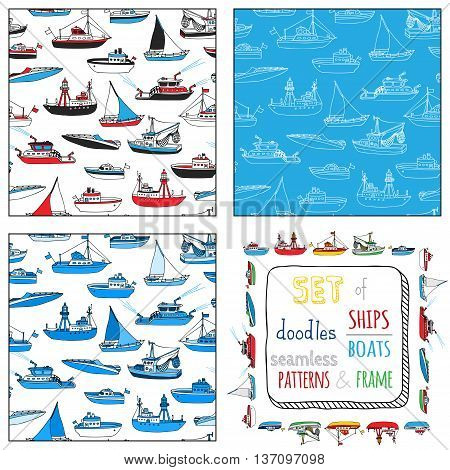Vector Set Of Seamless Nautical Patterns And Frame.