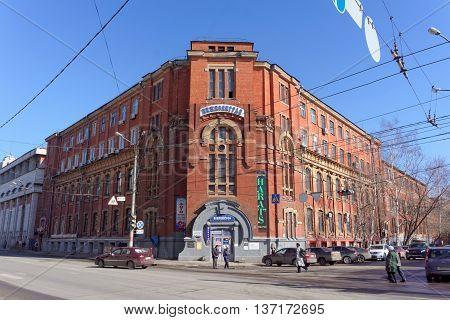 Nizhny Novgorod Russia. - April 10.2016. Nizhpoligraf on the street Barbarous