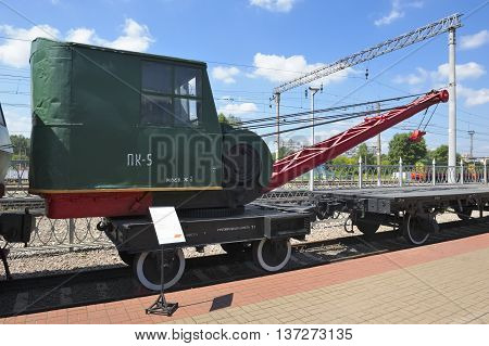 MOSCOW, RUSSIA - JUNE 23, 2016: Museum of Railway Transport of the Moscow railway crane PK-5 rail-mounted is designed for lifting and moving separate cargoes and bulk material capacity of 5 tons built in 1950