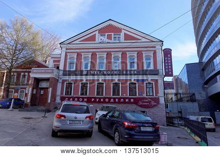 Nizhny Novgorod Russia. - April 18.2016. Megapolis BANK on the street Kovalikhinskaya 4