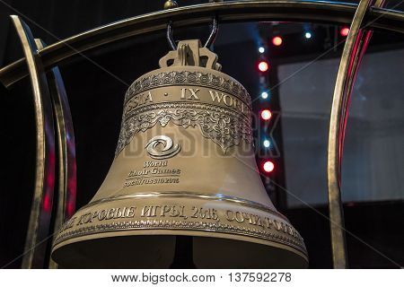 Sochi, Russia - July 6: Bolshoy Ice Dome on June 06, 2016 in Sochi, Russia. Official bell for World Choir Games 2016