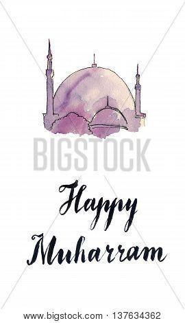The first month of the year in the Islamic calendar it's meaning is 'Forbidden' because it was unlawful to fight during this month hand drawn - watercolor Illustration
