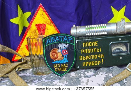 ILLUSTRATIVE EDITORIAL.Avatar.Unformal chevron of Ukrainian army for alcohol addictive soldiers.EU Flag as background.Geiger counter.Turn off after usage. .June 23,2016 in Kiev, Ukraine