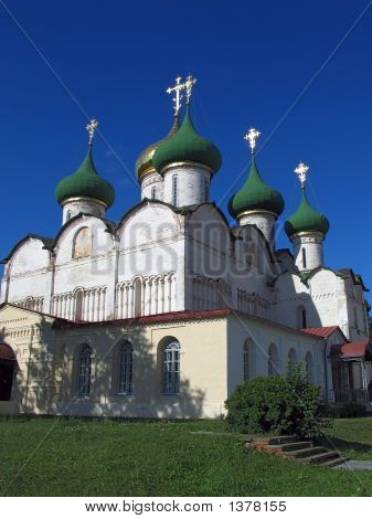 Saviour-Transfiguration Cathedral.
