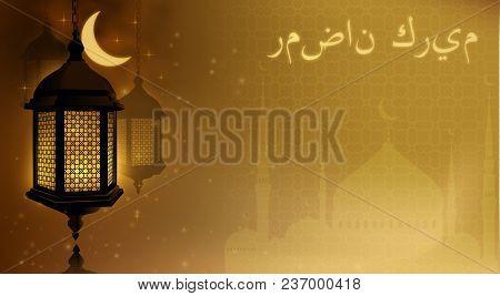 Ramadan Kareem Greeting Card Glowing Gold Arabic Lamp. Place For Text.