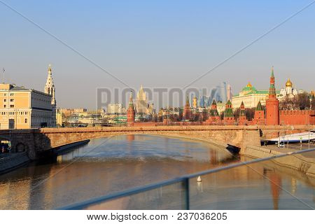 View Of Moscow Kremlin From The Floating Bridge Over The Moskva River On A Sunny Spring Morning