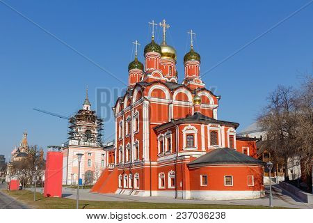 Cathedral Of The Icon Of The Mother Of God