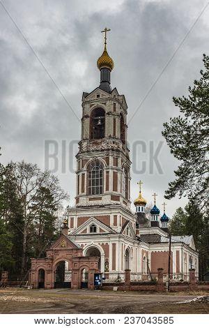 The Village Of Zarechye, Vladimir Region. Rural Kazan Temple On The Shore Of Sherny
