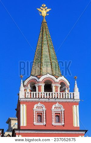 Moscow, Russia - April 15, 2018: Tower On The Building Of The State Historical Museum In Moscow Clos