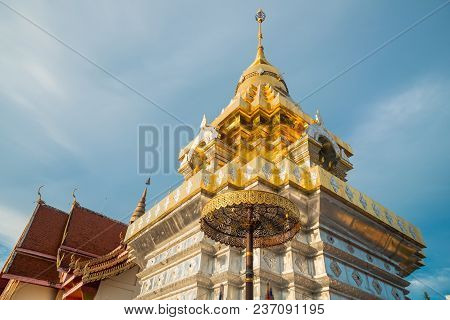 The Beautiful Pagoda Of Wat Phra That Doi Saket Located In The Doi Saket District, Outside The City