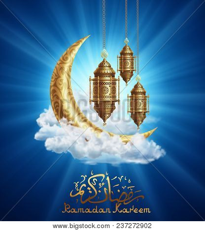 Ramadan Kareem Background, Illustration With Golden Lanterns And Golden Ornate Crescent, On Shiny Ba