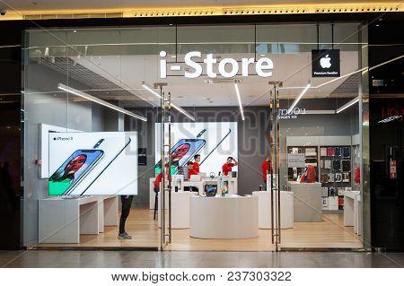 Minsk, Belarus, April 20, 2018: Apple Store