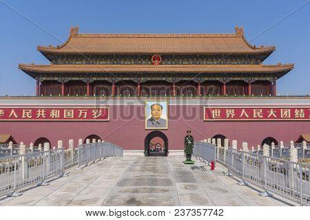 Beijing, China - Mar 16, 2018: Soldier Standing In Front Of Tiananmen In Beijing, Also Called The Ga