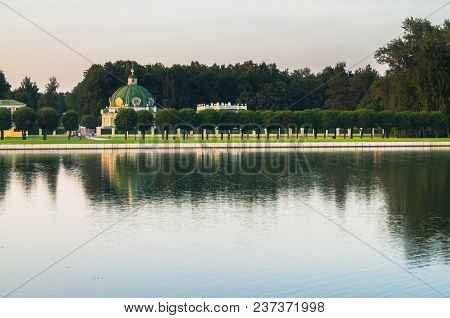 Evening Serenity. Fragment Of The State Reserve Museum Kuskovo With Palace Pond, Former Aristocratic