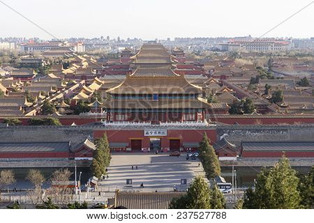 Beijing, China - Mar 15, 2018: Forbidden City In Beijing. It Is A Palace Complex In Beijing And A Po