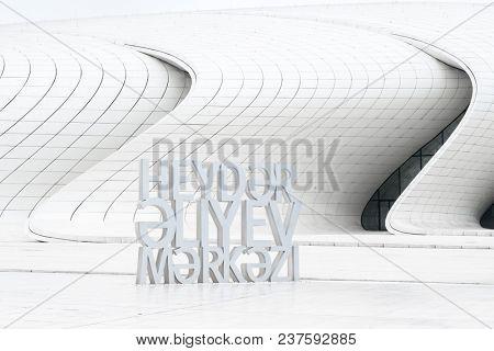 Baku, Azerbaijan - January 01, 2018: Modern building construction in Baku named after Heydar Aliev, Azerbaijan
