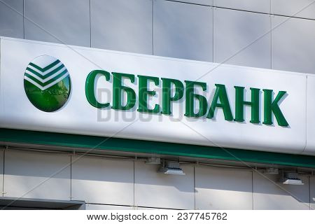 Yoshkar-ola, Russia - April 20, 2018 Sign With The Logo Office Of The Russian Sberbank Against The B