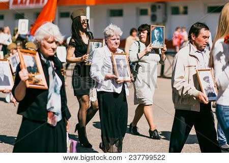 Vichuga, Russia - May 9, 2015: Immortal Regiment - People With Portraits Of Their Relatives, Partici