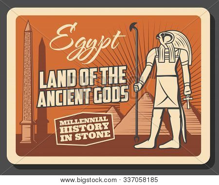 Ancient Egypt History Museum And Travel Landmarks Vintage Retro Poster. Vector Egypt Culture Tour Ex
