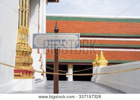 Bangkok, Thailand - November 29, 2019: Sign For The Hor Phra Nak Temple At The Grand Palace (english
