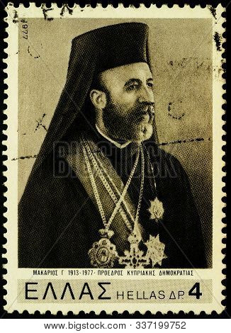 Moscow, Russia - November 28, 2019: Stamp Printed In Greece, Shows Portrait Of Archbishop Makarios (