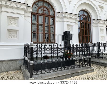 Kiev, Ukraine - October 01, 2019: Grave Of Tsarist Russian Statesman Peter Stolypin On The Territory