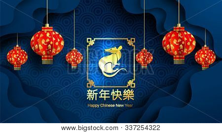 Chinese New Year 2020 Year Of The Rat With Paper Cut And Craft Style With Bokeh Effect. Luxury Chine