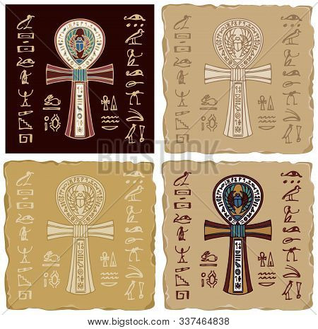 Set Of Vector Banners With Coptic Cross And Hieroglyphs. The Religious Sign Of Ancient Egypt Is The