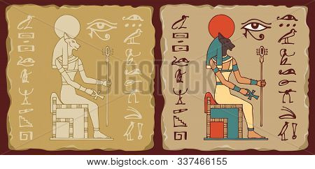 Set Of Vector Banners In The Form Of Ceramic Tiles With Goddess Bastet And Hieroglyphs. The Ancient