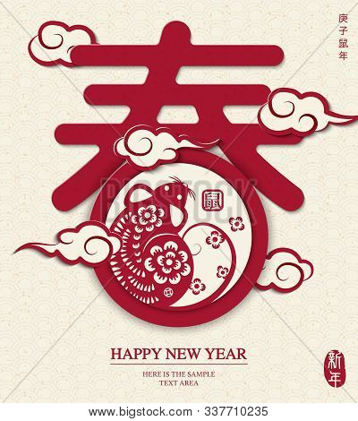 2020 Happy Chinese New Year Of Rat With Chinese Text Design Art.  Chinese Translation : Spring And N