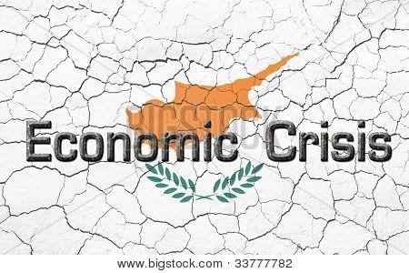 Cyprus Economic Crisis Flag