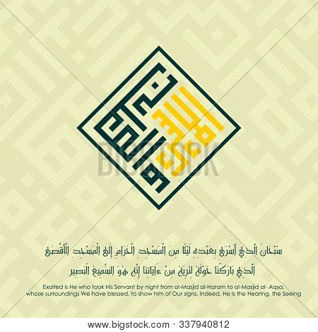 Isra And Miraj Day With Arabic Calligraphy, Kufi Style For Logo Or Icon Template And Qoran Al Isra :