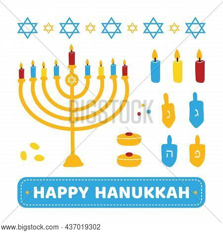 Set, Collection Of Cute And Colorful Hanukkah Vector Design Elements. Menorah With Nine Lighting Can