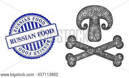 Vector Net Toxic Mushroom Frame, And Russian Food Blue Rosette Unclean Seal Print. Crossed Frame Net