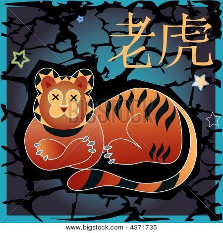 Animal Horoscope - Tiger