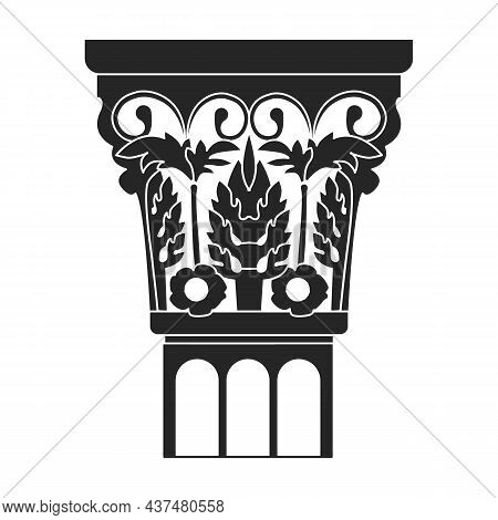 Ancient Column Vector Black Icon. Vector Illustration Pillar Of Antique On White Background. Isolate
