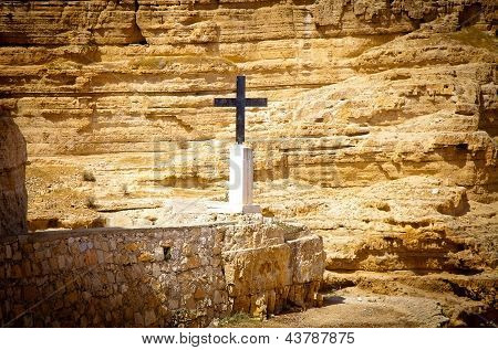 Metal Cross In The Place Of A Hermit's Shelter