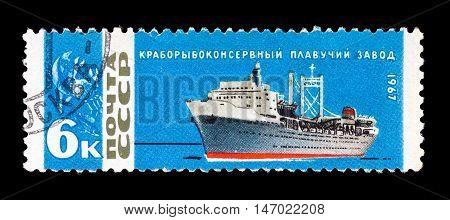 Russia - Circa 1967