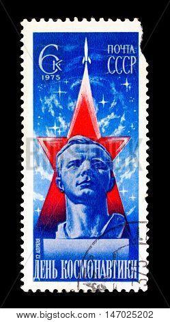 Russia - Circa 1975