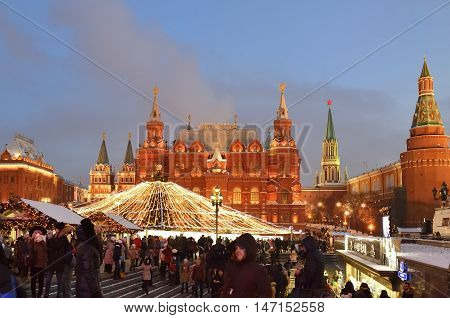 Moscow Winter Cityscape